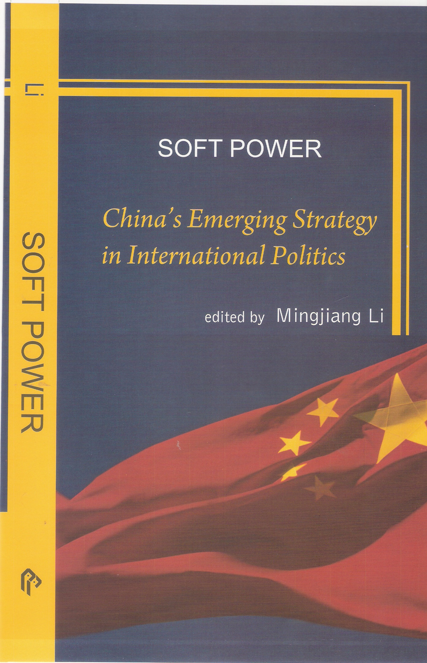 chinas emergence as a superpower Chinese president xi jinping is calling for a world-class military and leading   and economy, but 'west may not be able to understand' its rise to power   military and economic superpower at a week-long gathering of the.