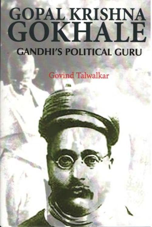 gopal krishna gokale essay