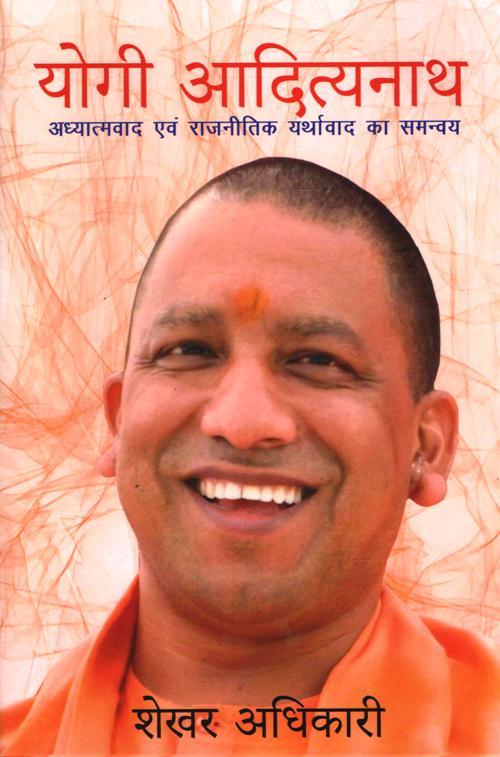happiness unlimited awakening with brahma kumaris pdf
